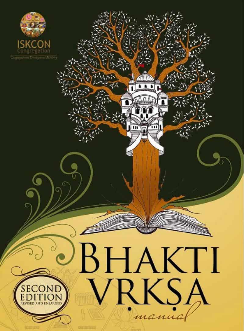 Bhakti-vriksha Manual - English Edition